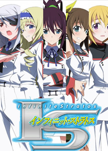 Infinite Stratos/IS